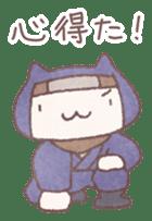 Japanese Samurai Cat sticker #847505