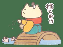 Japanese Samurai Cat sticker #847506
