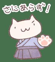 Japanese Samurai Cat sticker #847507