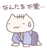 Japanese Samurai Cat sticker #847508