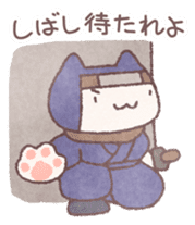 Japanese Samurai Cat sticker #847509