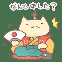 Japanese Samurai Cat sticker #847510