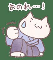 Japanese Samurai Cat sticker #847511