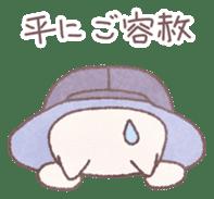 Japanese Samurai Cat sticker #847512