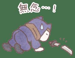 Japanese Samurai Cat sticker #847513