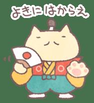 Japanese Samurai Cat sticker #847514
