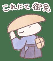 Japanese Samurai Cat sticker #847515