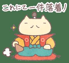 Japanese Samurai Cat sticker #847518