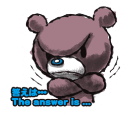Baby Knuckle Bear Sticker sticker #848081
