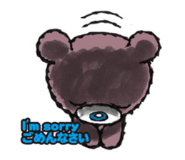 Baby Knuckle Bear Sticker sticker #848090