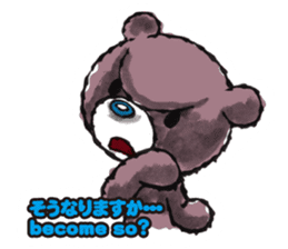 Baby Knuckle Bear Sticker sticker #848104