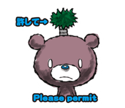 Baby Knuckle Bear Sticker sticker #848105