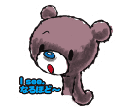 Baby Knuckle Bear Sticker sticker #848106