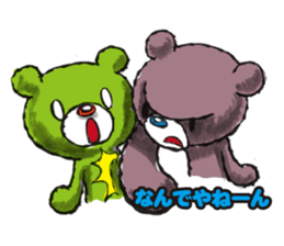Baby Knuckle Bear Sticker sticker #848114