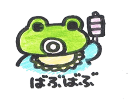 frog place KEROMICHI-AN onomatopoeia sticker #848239