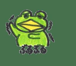 frog place KEROMICHI-AN onomatopoeia sticker #848242
