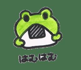 frog place KEROMICHI-AN onomatopoeia sticker #848245