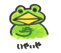frog place KEROMICHI-AN onomatopoeia sticker #848246