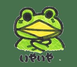 frog place KEROMICHI-AN onomatopoeia sticker #848247
