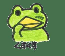 frog place KEROMICHI-AN onomatopoeia sticker #848250