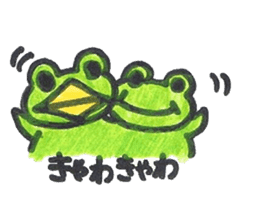 frog place KEROMICHI-AN onomatopoeia sticker #848251