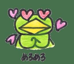 frog place KEROMICHI-AN onomatopoeia sticker #848252