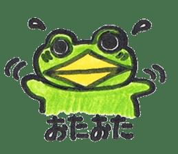 frog place KEROMICHI-AN onomatopoeia sticker #848256