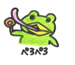 frog place KEROMICHI-AN onomatopoeia sticker #848259