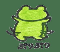 frog place KEROMICHI-AN onomatopoeia sticker #848260