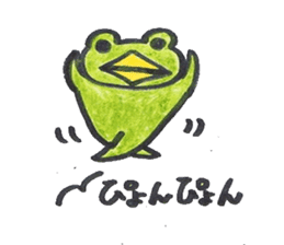 frog place KEROMICHI-AN onomatopoeia sticker #848263