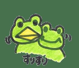 frog place KEROMICHI-AN onomatopoeia sticker #848265