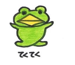 frog place KEROMICHI-AN onomatopoeia sticker #848267