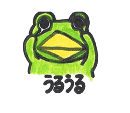 frog place KEROMICHI-AN onomatopoeia sticker #848271