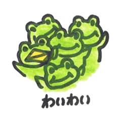 frog place KEROMICHI-AN onomatopoeia sticker #848273