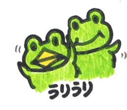 frog place KEROMICHI-AN onomatopoeia sticker #848276