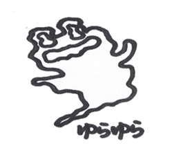 frog place KEROMICHI-AN onomatopoeia sticker #848278