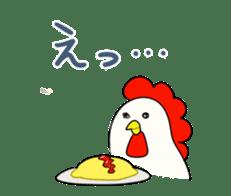 bird is kawaii sticker #848440
