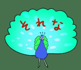 bird is kawaii sticker #848447