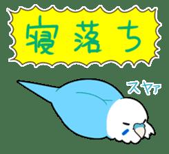 bird is kawaii sticker #848453