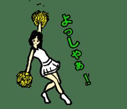 Go!Go! cheerleader sticker #851026