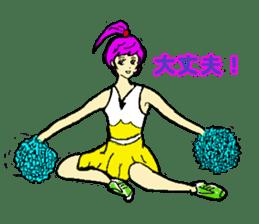 Go!Go! cheerleader sticker #851027