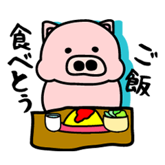 Pig of the words of Kobe