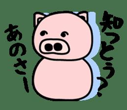 Pig of the words of Kobe sticker #851239