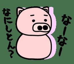Pig of the words of Kobe sticker #851240