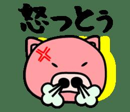 Pig of the words of Kobe sticker #851241