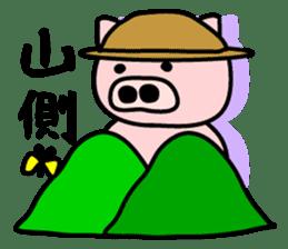 Pig of the words of Kobe sticker #851244