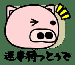 Pig of the words of Kobe sticker #851247