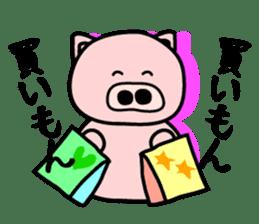 Pig of the words of Kobe sticker #851250