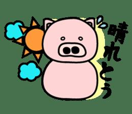 Pig of the words of Kobe sticker #851253