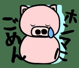 Pig of the words of Kobe sticker #851256